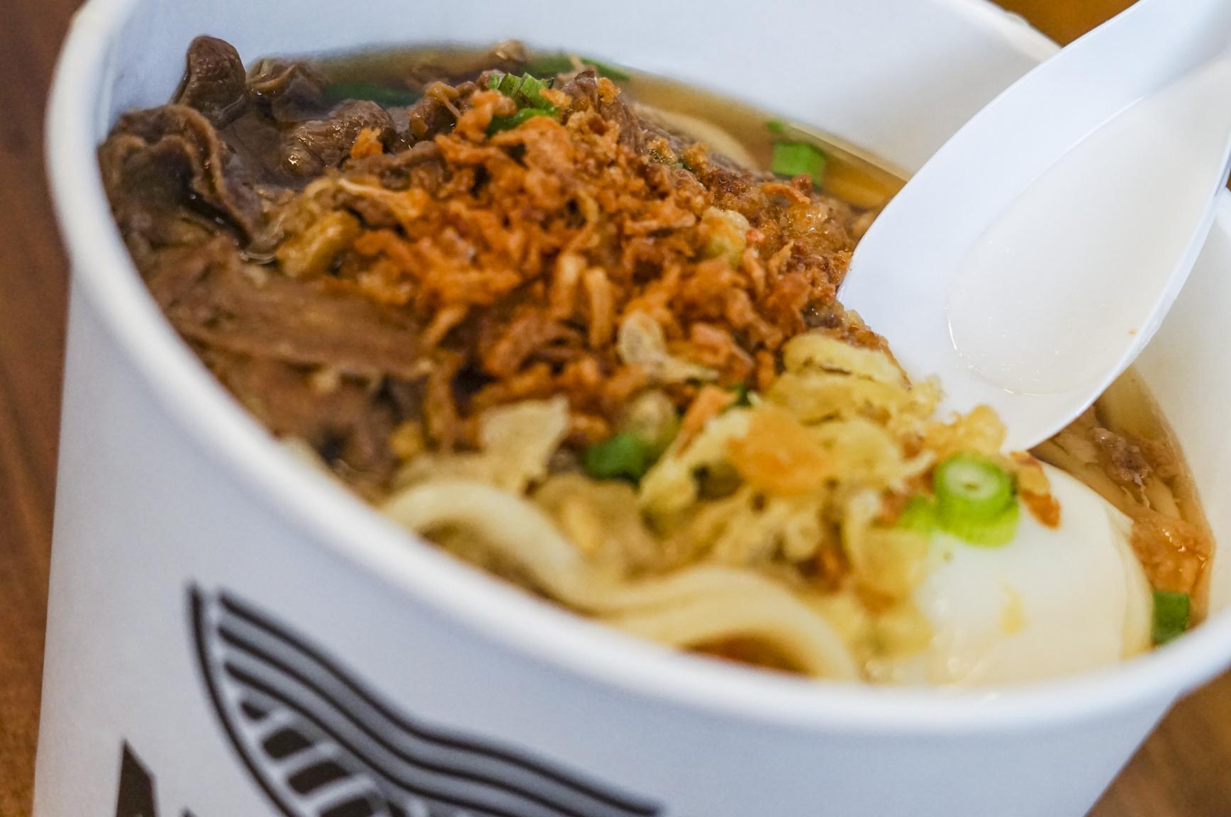 close up of nori soup