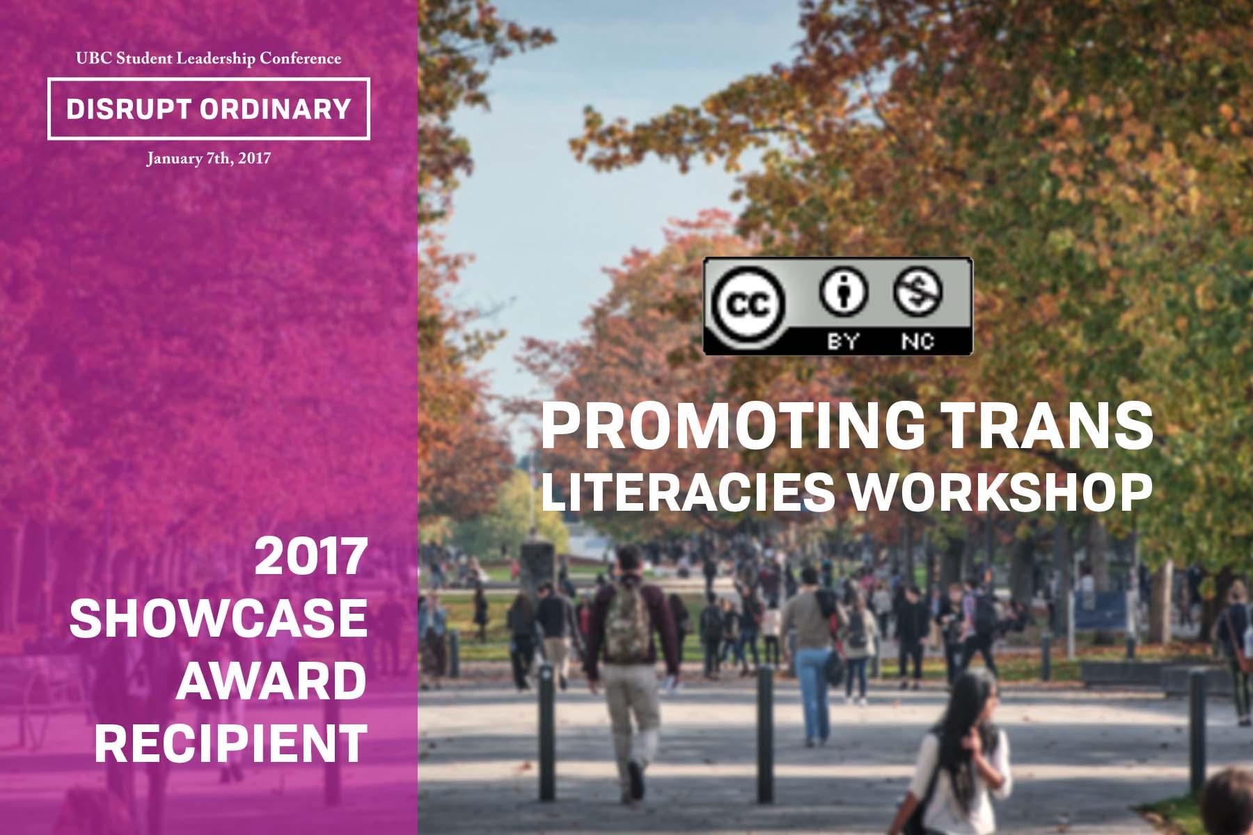 Showcase Award Recipient - Promoting Trans Literacies Workshop