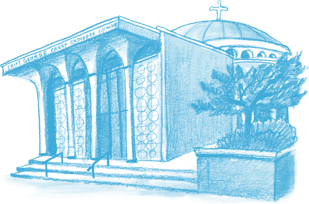 Illustration of the St. George Greek Orthodox Church