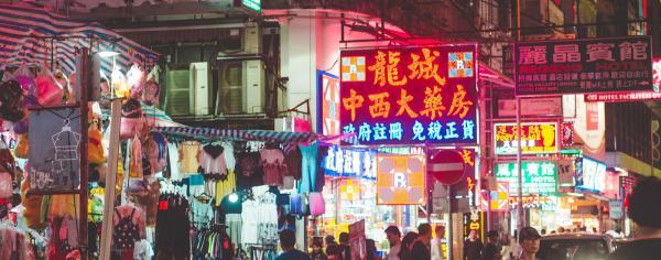 Kaiping, China