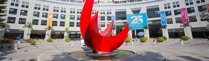 outdoor art Hong Kong