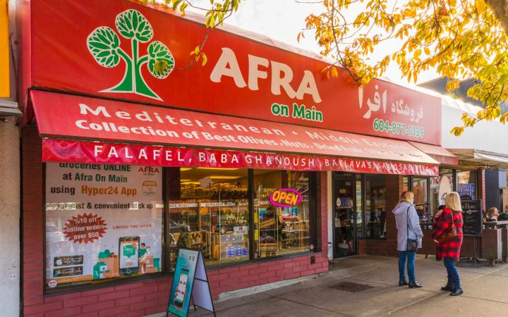Afra on Main store front