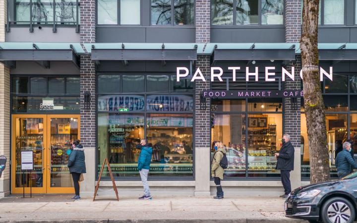 Parthenon Store front