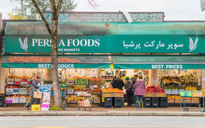 Persia Foods store front