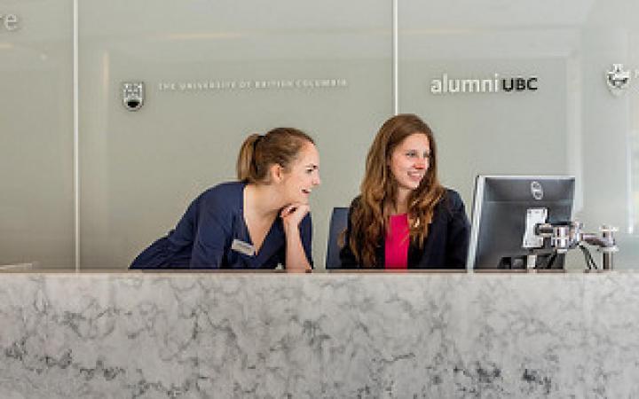 alumni center