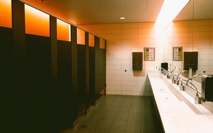 AMS Nest Bathroom