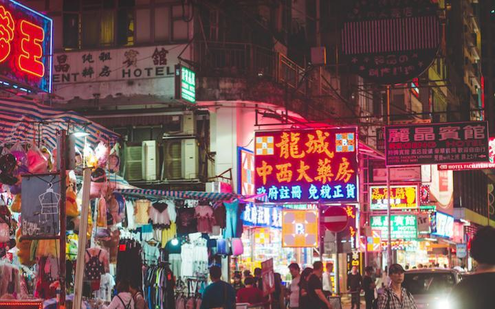 Kaiping street