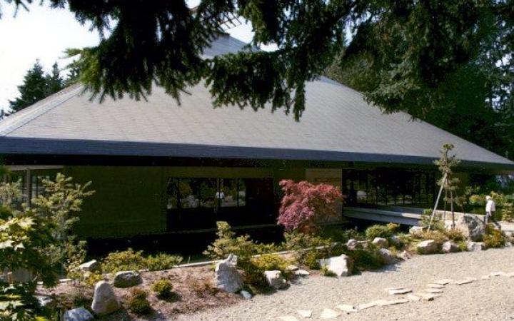 Asian Centre, 1983